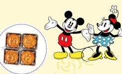 米老鼠首次征战月饼市场