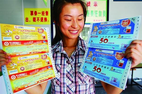 昨日起,青岛国际啤酒节门票开始发售.
