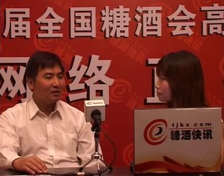 糖酒快讯专访:界首市人民政府副市长刘新兴