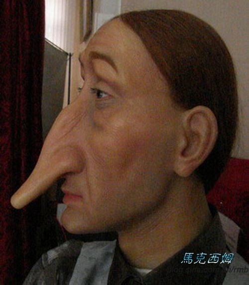 порно фото смуглых девушек с горбатым носом