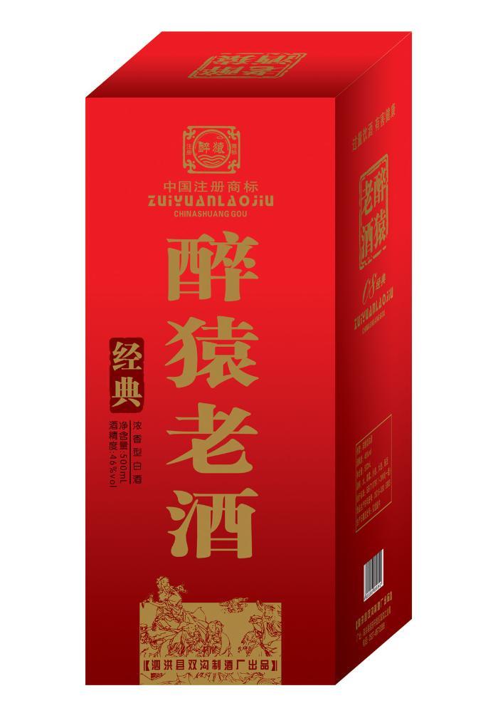 贾青张晓龙,王义夫许海峰,三个灯泡串联电路图,纹身属