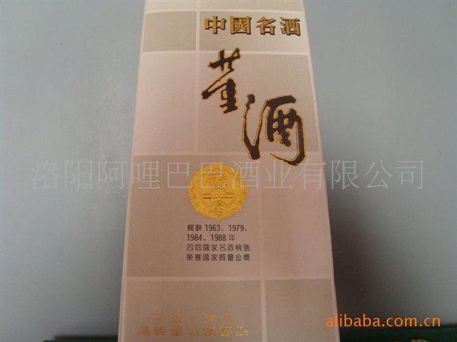 包装 包装设计 购物纸袋 纸袋 650_487