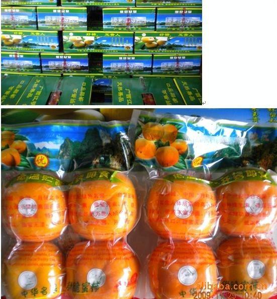 【产区】:中国 -> 广西 -> 桂林市 包装规格:专用纸箱标准件,每箱毛重