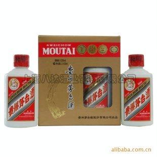 原产地 贵州 品名:飞天贵州茅台酒(小酒) 净重:50(ml) 品牌:贵州茅台