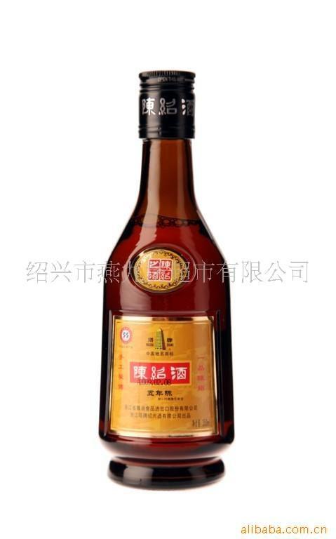 供应绍兴黄酒塔牌五年陈绍酒