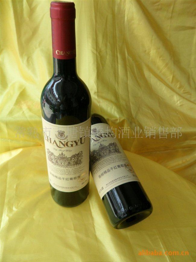 张裕精品干红葡萄酒优选级