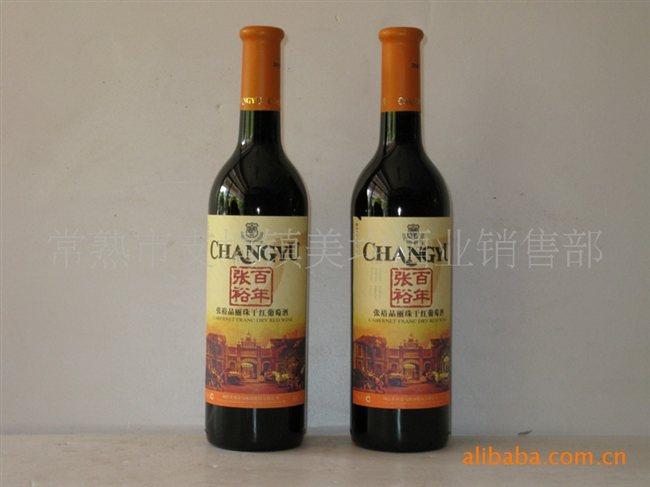 张裕品丽珠干红葡萄酒优选级
