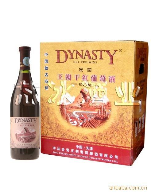 王朝庄园橡木桶干红葡萄酒