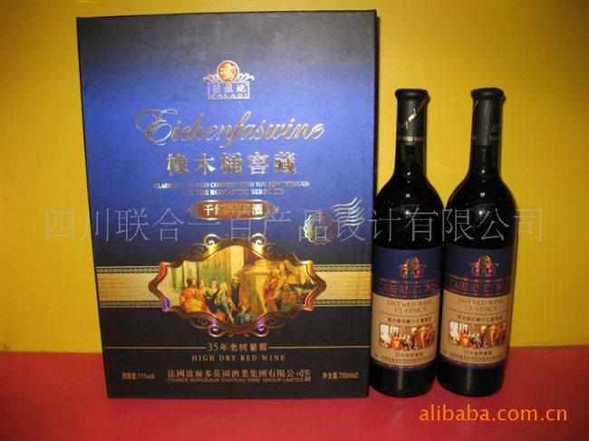 红酒 葡萄酒 法拉地橡木桶窖藏