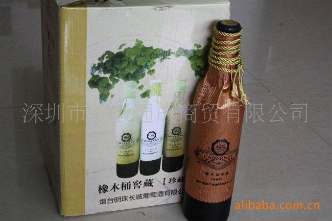 92华夏橡木桶珍藏版红葡萄酒