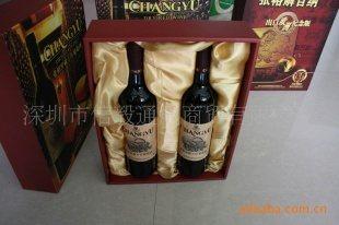深圳市/张裕解佰纳出口欧洲纪念版礼盒张裕高档礼盒葡萄酒