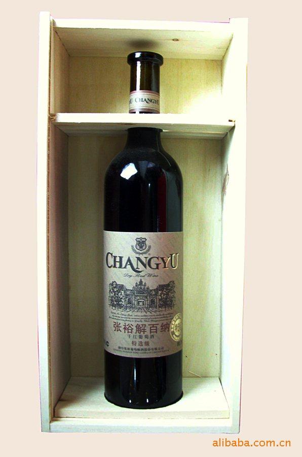 供应特选级张裕解百纳窖藏干红葡萄酒