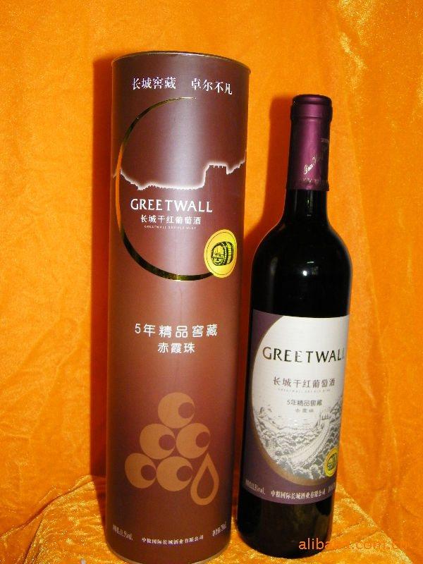 长城干红葡萄酒5年精品窖藏赤霞珠