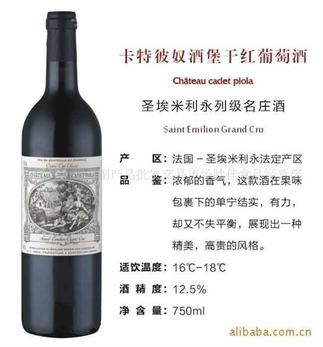 《法国列级酒庄详解》之一:梅多克列级酒庄概述 到目前为止,波尔多有四个产区针对酒庄做出分级排名。其中又以1855年巴黎万国博览会所做的城堡酒庄排名最为著名。1855年,法国正值拿破仑三世当政。三世国王想借巴黎世界博览会的机会向全世界推广波尔多的葡萄酒,于是,他请波尔多葡萄酒商会筹备一个展览会来介绍波尔多葡萄酒,并对酒庄进行分级。于是波尔多商会把责任委托给一个葡萄酒批发商的组织Syndicat of Courtiers。1855年4月18日,Syndicat of Courtiers根据当时波尔多各个酒庄