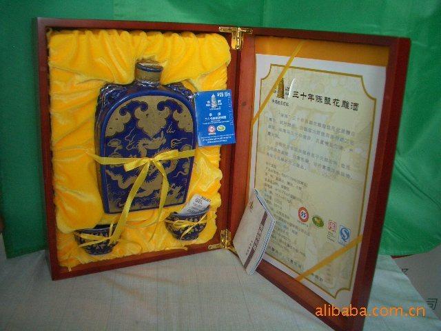 『塔牌』供应塔牌花雕酒三十年『黄酒』_北京大燕达