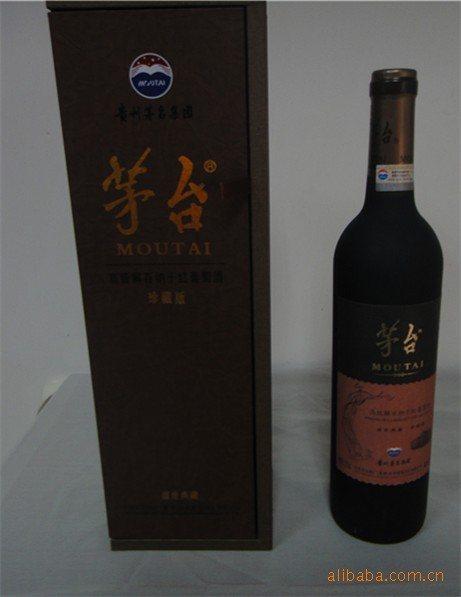 贵州茅台(集团)葡萄酒不锈钢内胆橡木桶