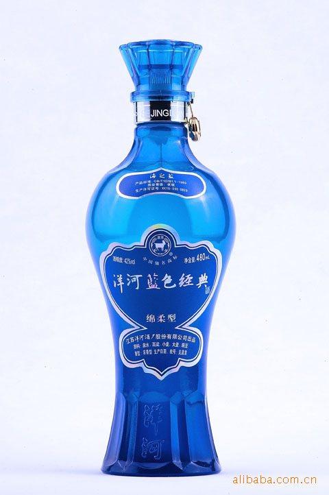 """供应高档白酒""""海之蓝"""""""