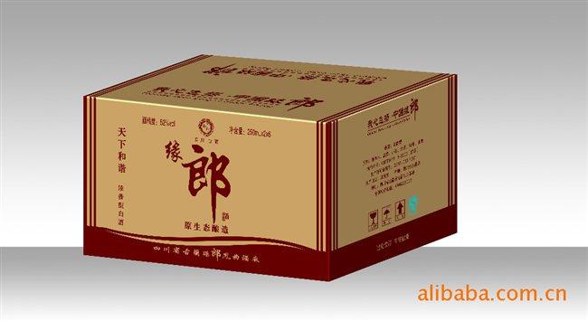 国外名酒包装设计