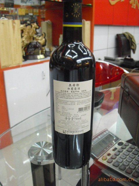 法国 拉菲 奥希耶 红葡萄酒