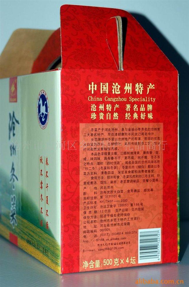 沧州冬菜礼盒高性价比征经销商