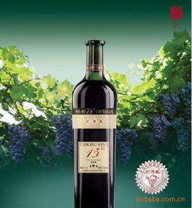 吐鲁番特色红酒 驼铃15°赤霞珠干红葡萄酒