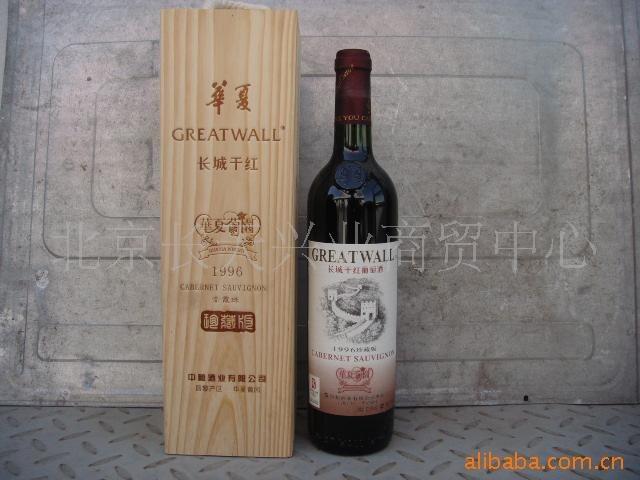 昌黎橡木桶珍藏板葡萄酒