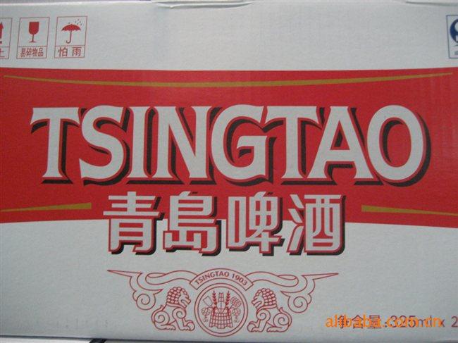 青岛啤酒系列青岛啤酒易拉罐青岛优质听装新款经典青岛醇厚拉罐