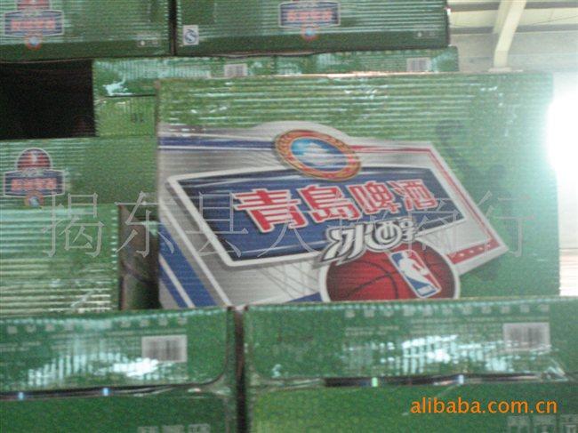 青岛啤酒系列青冰醇易拉罐青岛优质听装啤酒330mi