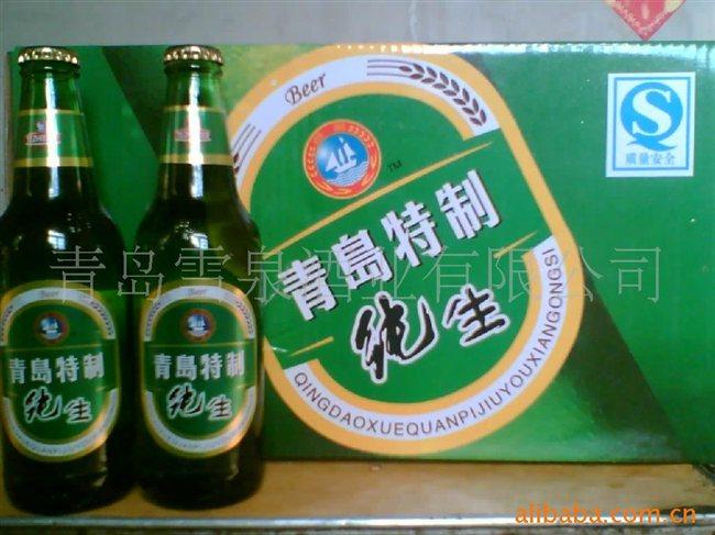 青岛雪泉酒业有限公司 联系人:常海行先生 电话:86 0532 13864755335 手机:13864755335 传真:86 0532 13864755335 地址:中国 山东 青岛市 台西一路6号 邮编:266000 公司网站:http://www.qdbeer77.cn http://qdbeer77.cn.alibaba.com
