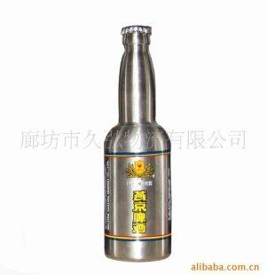 36l不锈钢瓶桶啤酒瓶12桶/箱循环经济