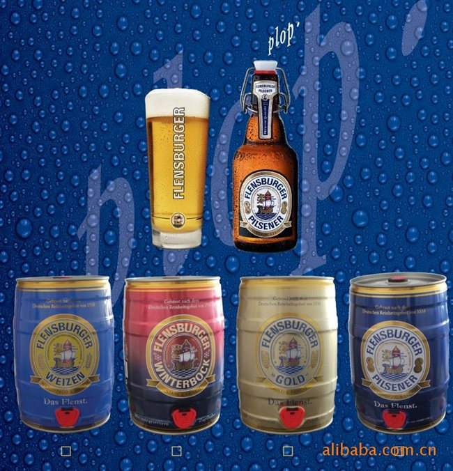 德国桶装啤酒【弗伦斯堡干啤酒】进口啤酒
