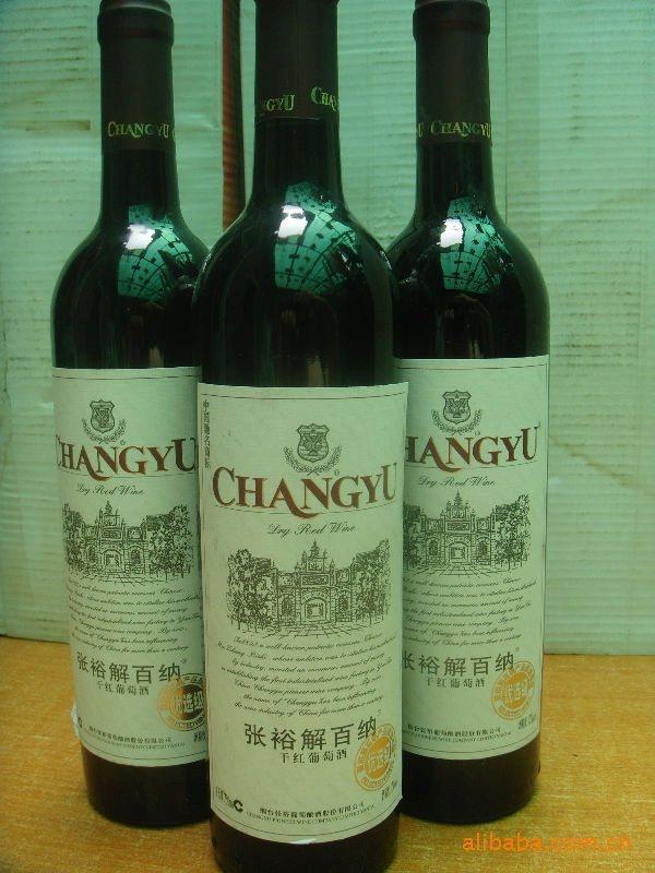 【经典】张裕解百纳干红葡萄酒(优先级)