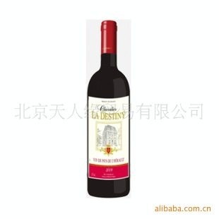 法国葡萄酒--骑士庄园干红葡萄酒