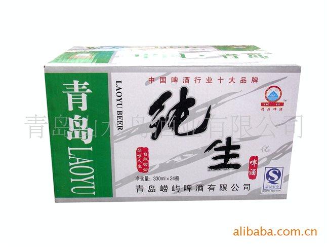 供应青岛地产优质啤酒 青岛山水岛酒业有限公司-食品