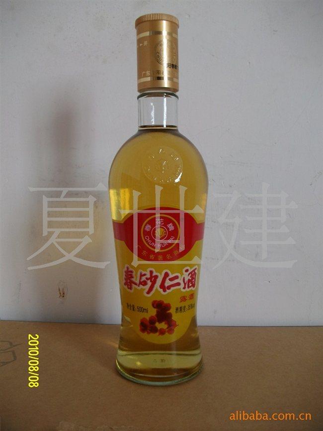 春花春砂仁酒