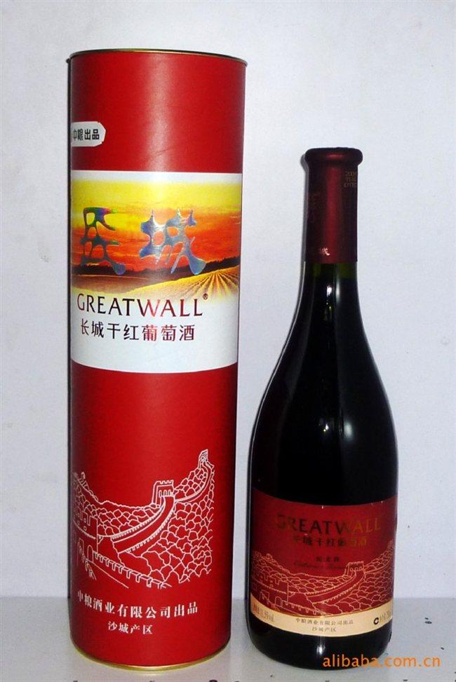 供应 长城干红橡木桶陈酿干红葡萄酒