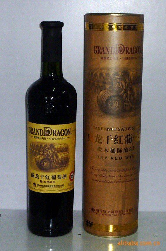 供应威龙干红葡萄酒橡木桶8年陈酿