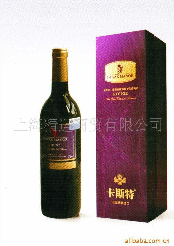 海峪壮园赤霞珠干红葡萄酒(橡木桶贮藏)及法国葡萄酒