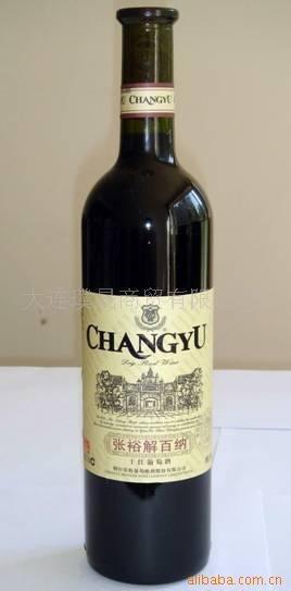 批发供应张裕—解百纳干红葡萄酒(优选级)