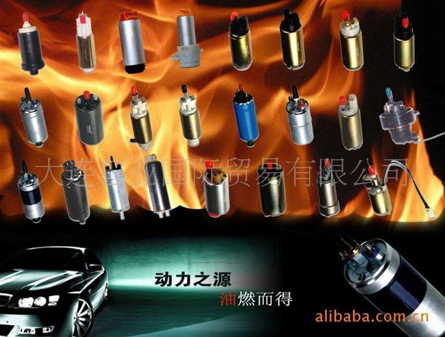 丰田佳美汽车电喷燃油泵