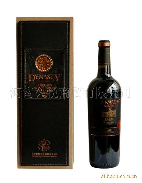 【供应】王朝大酒窖580梅鹿辄干红葡萄酒