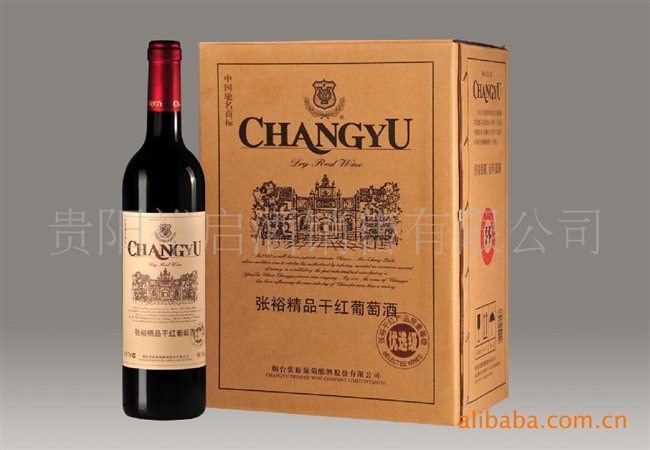 张裕解百纳干红葡萄酒(优选级)