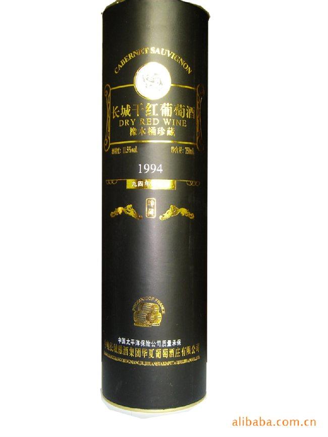 长城1994黑桶干红葡萄酒