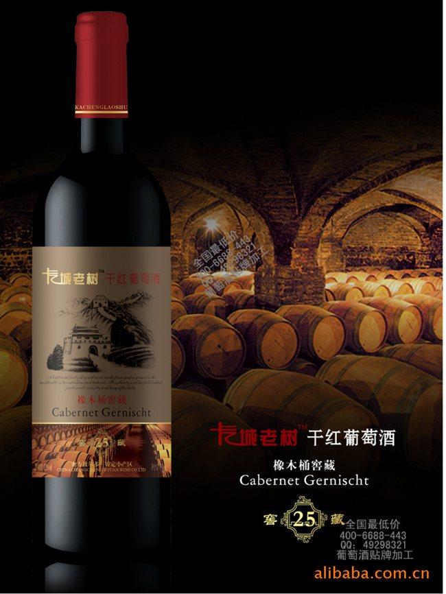 橡木桶百年窖藏红酒
