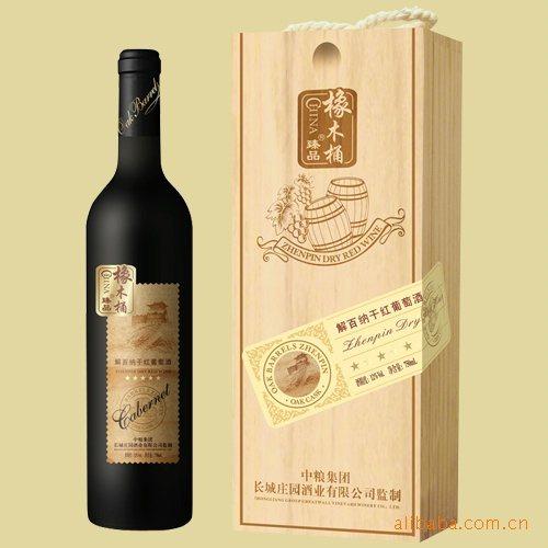 臻品中粮长城92橡木桶窖藏干红葡萄酒(木盒装)红酒