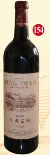 低价供应长城金装2000干红葡萄酒