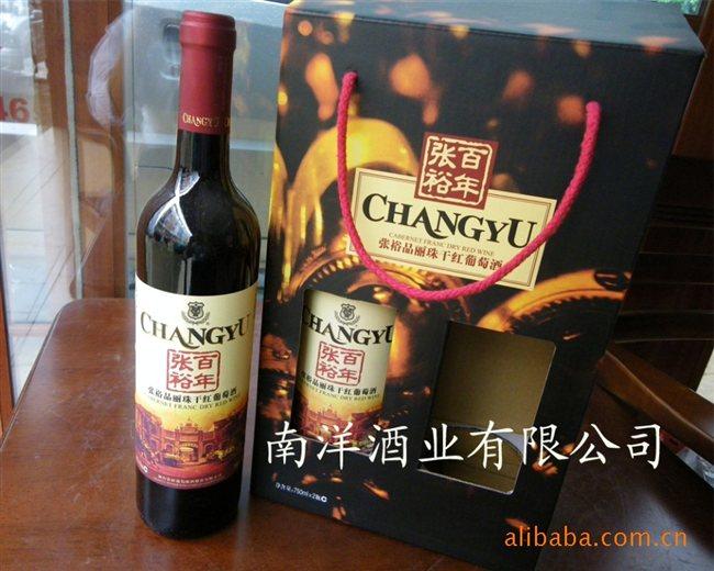 张裕红酒品丽珠干红礼盒b款750*2*6