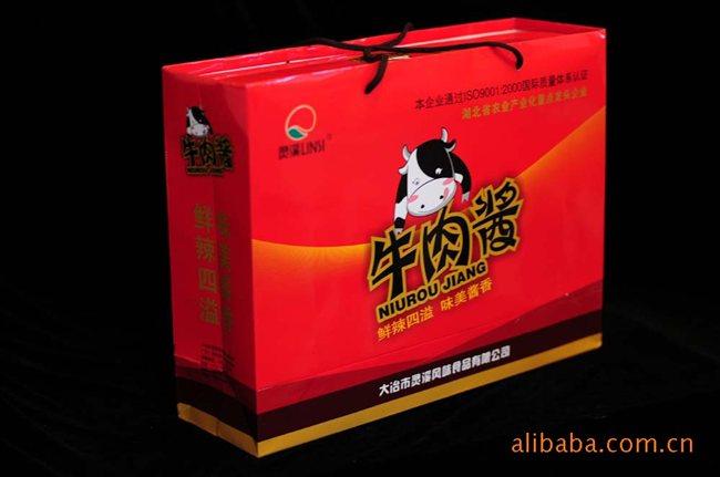 包装 包装设计 购物纸袋 设计 纸袋 650_431
