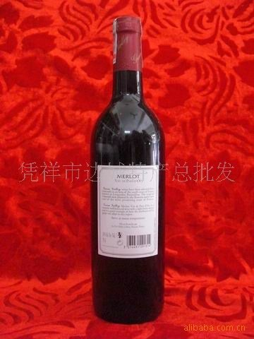 越南红酒桶图片大全