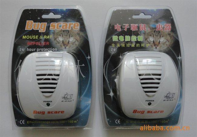 威猫 超声波驱鼠器 驱虫器 灭鼠器 电子猫 电猫